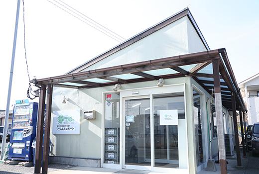 ドリカムサポート遠賀事業所