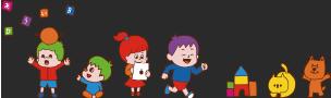 遊んでいる子供イラスト